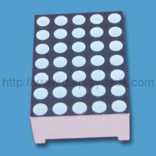0,7 inch 5x7 LED Dot Matrix